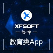 威客服务:[84896] 教育培训 机构 视频 app教育类开发