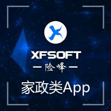 威客服务:[84897] 物业 小区 家政 保姆 上门 北京app