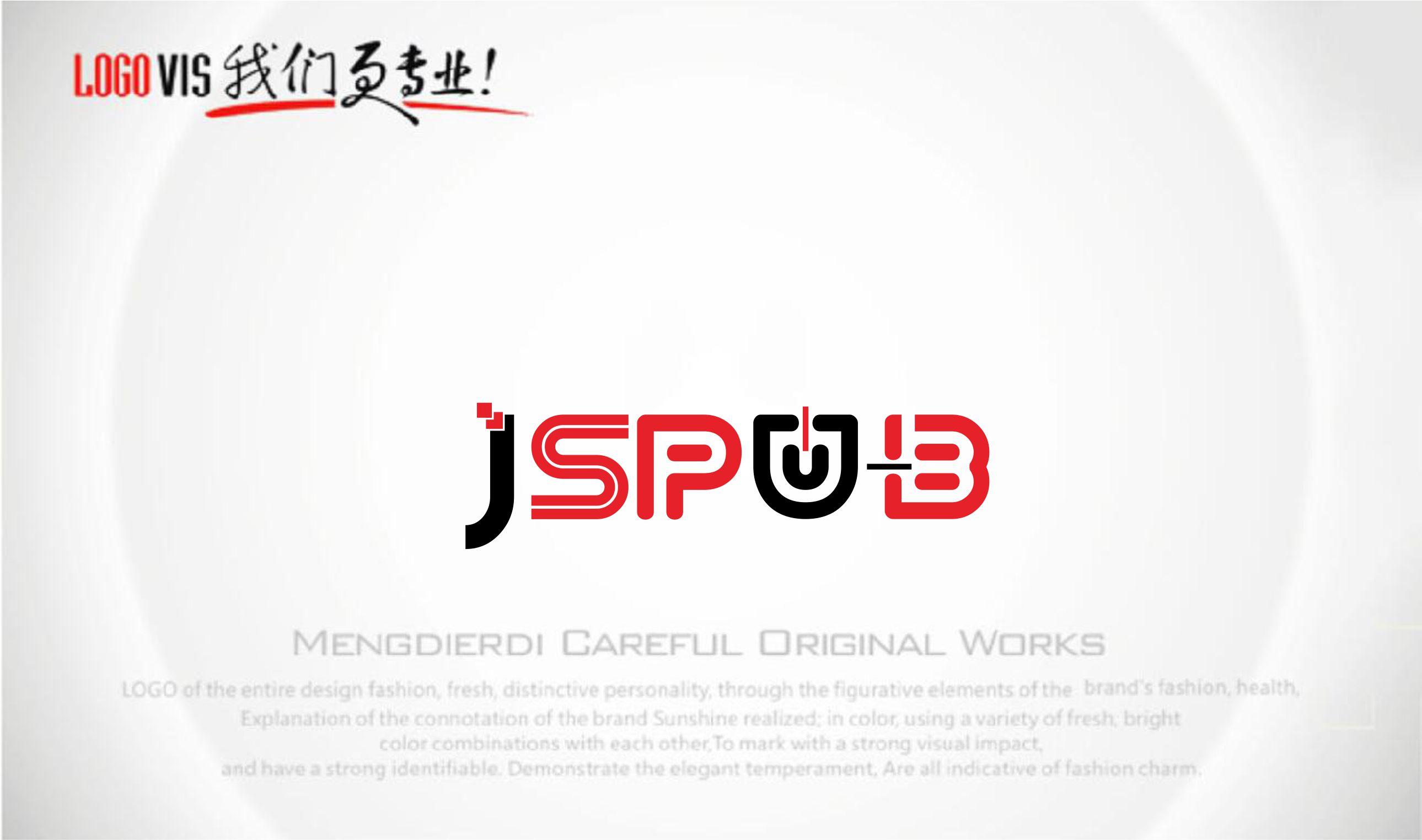 """结合""""jspub """"设计logo"""
