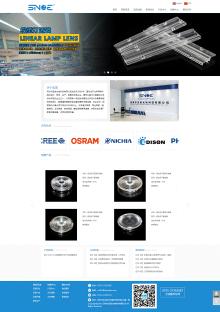电子行业外贸行业LED灯具中英文双版企业官网