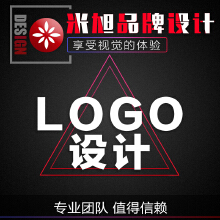公司logo设计/餐饮旅游logo设计/金融logo设计/服装logo/科技公司logo设,满意为止!