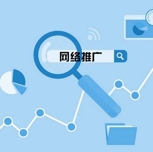 网站推广技巧分享,如何提高网站的搜索量