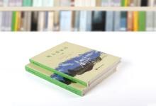 《魅力张家川》文字图片排版及印刷