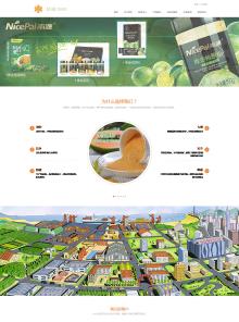 html5手机自适应食品类企业网站示例