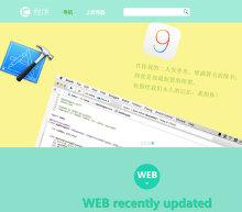素材网站--IC程序