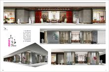三福模式形象店设计
