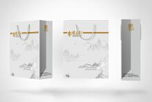石斛包装设计