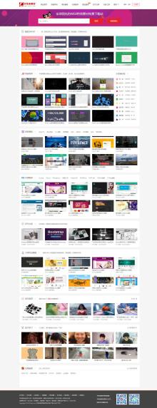 开创者素材-免费素材下载平台