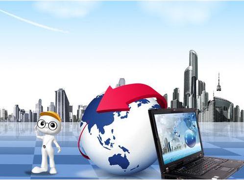 外贸型网站建设应该如何选择服务器