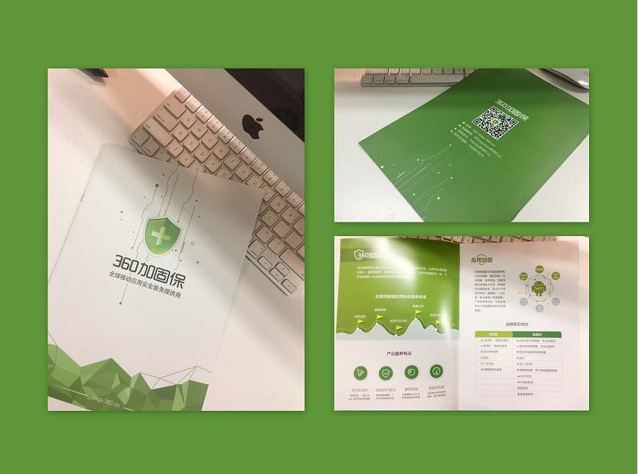 宣传册设计运用色彩成功案例分析,宣传册设计技巧
