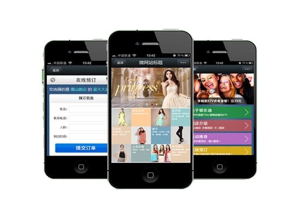 企业手机网站建设如何找到合适的手机网站风格