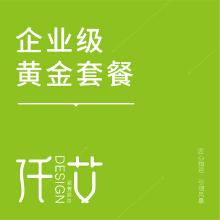 威客服务:[82824] 企业级(黄金)VI套餐