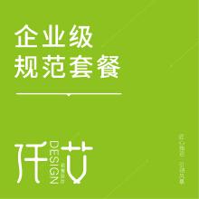 威客服务:[82819] 创业型(规范)VI套餐