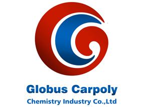 化工涂料制造企業logo設計