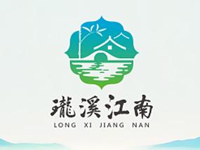 征集精致型田园酒店LOGO