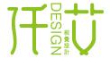 仟艾视觉设计机构