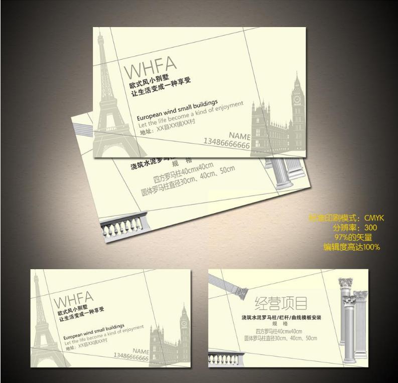 名片制作用纸知识科普,名片制作常用纸类型