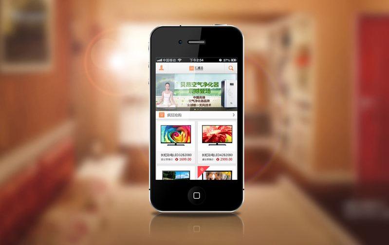 传统企业需要手机网站建设吗?