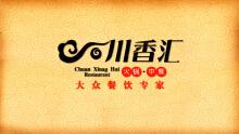 抛影视物线影视--原创川香汇餐饮影视广告