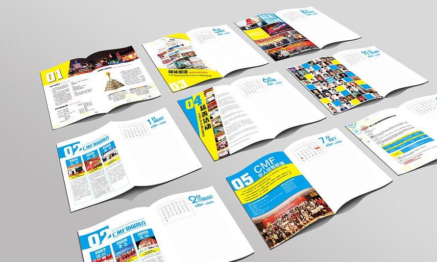 宣传册设计技巧分享,如何用对比手法设计宣传册