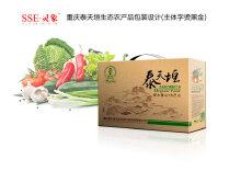 重庆泰天垣农产品包装