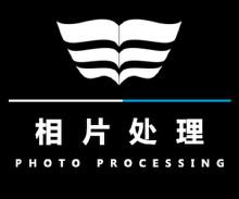 威客服务:[86172] 婚纱照精修|产品商品处理|相片合成
