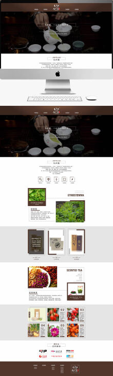 九叶蓝,高端茶叶品牌