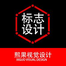 威客服务:[73791] 企业标志设计/LOGO设计[套餐A]