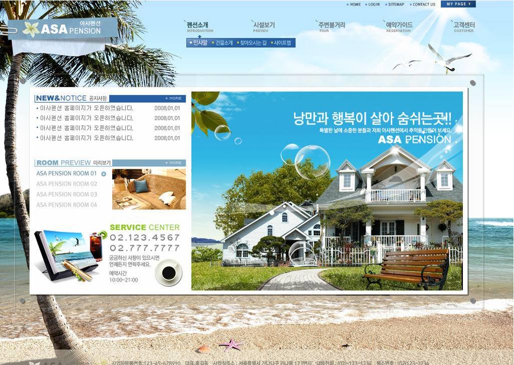 网站设计必知内容,网站导航栏设计方法