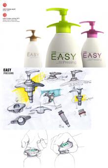 洗发露瓶体设计