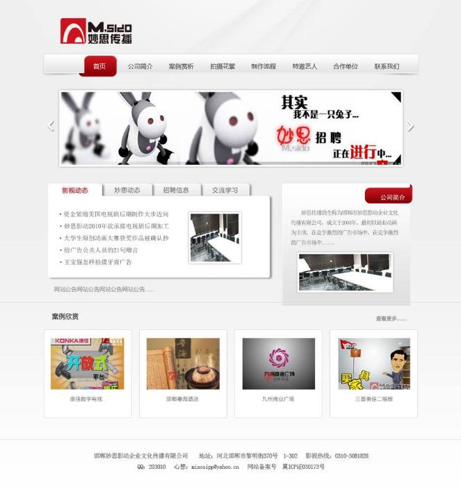网页设计为什么需要留白,网页设计留白的原因