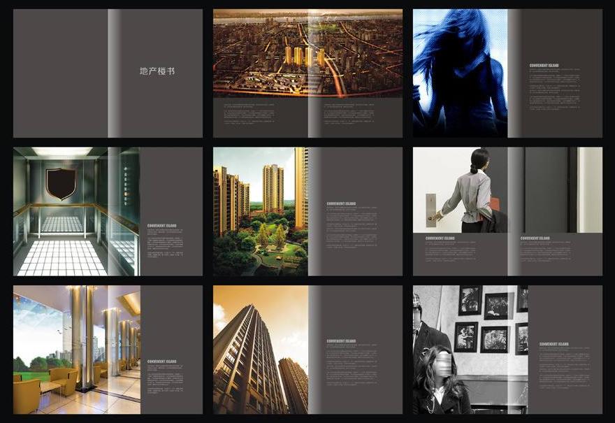企业宣传画册设计注意事项,企业宣传画册设计流程