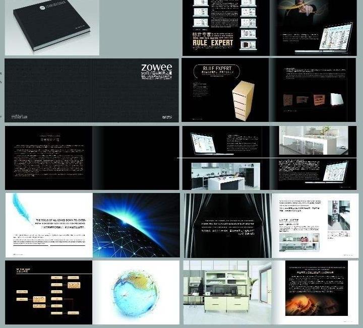 怎么才算是优质企业宣传画册印刷