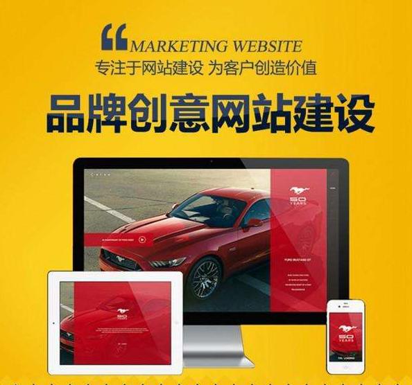 公司网站建设的网站一般内容