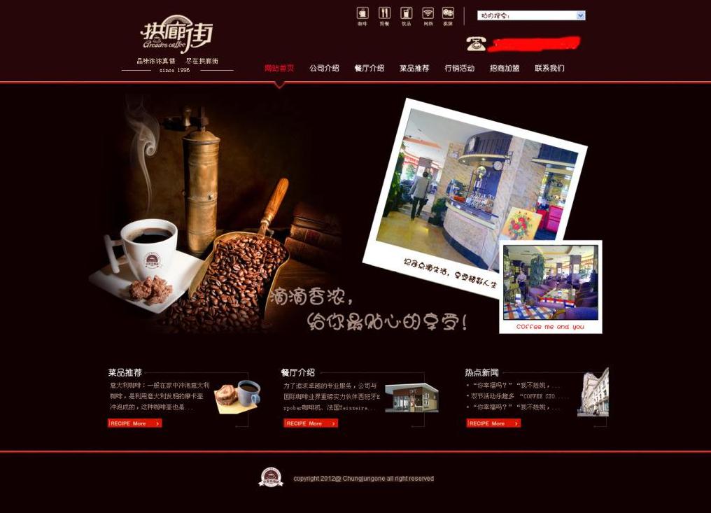 企业网站建设要如何提高网页打开速度