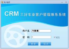 威客服务:[87147] 桌面应用软件开发
