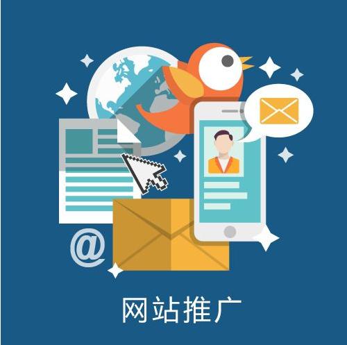 网站内容的更新对网站推广工作的影响