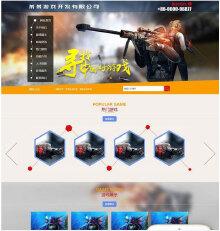 手游SEO网站开发
