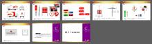 原色创意工作室-[AI类]设计服务