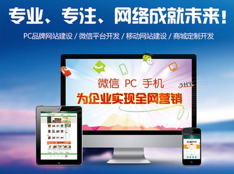 中小企业网站推广教程,如何利用搜索引擎推广