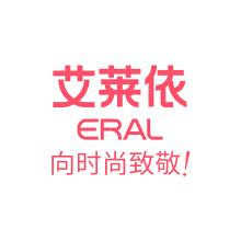 浙江艾莱依商贸有限公司