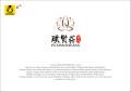 中国风标志