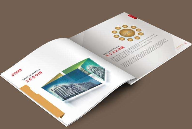 企业宣传册设计方法,如何设计出顾客需要的企业宣传册