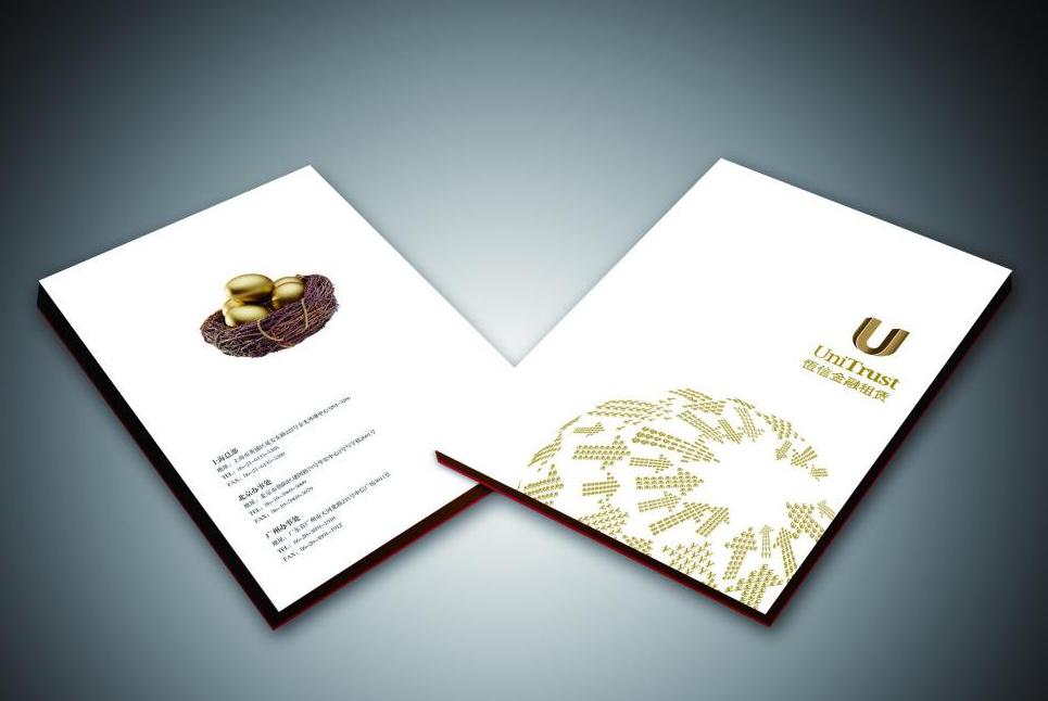 宣传册设计如何提升质感,如何让宣传册更具有美感