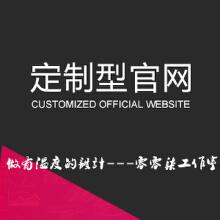 威客服务:[83696] 综合性网站