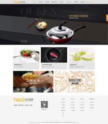 天久厨具企业官方网站