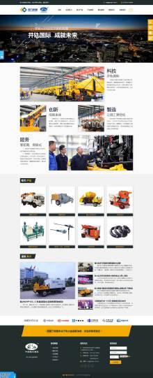 河南耿力机械官方网站