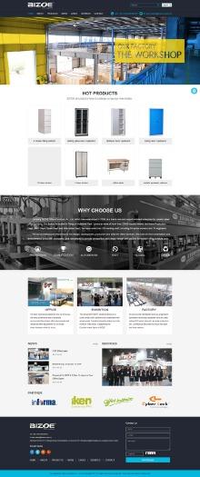 佰卓办公家具外贸营销型网站