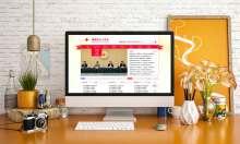 聊城市红十字会官网全站设计