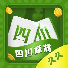 威客服务:[88441] 久久四川游戏研发